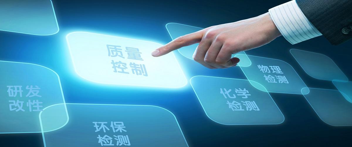 检测中心,完整的材料数据库系统