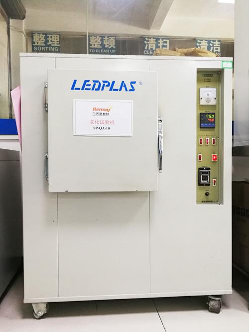 力美设备-老化试验机