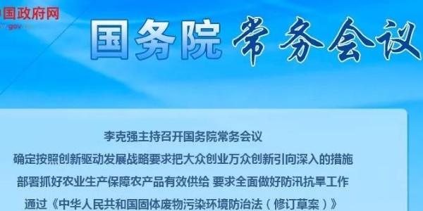 【力美新材料】国家规定,禁止生产、销售不易降解的商品包装!