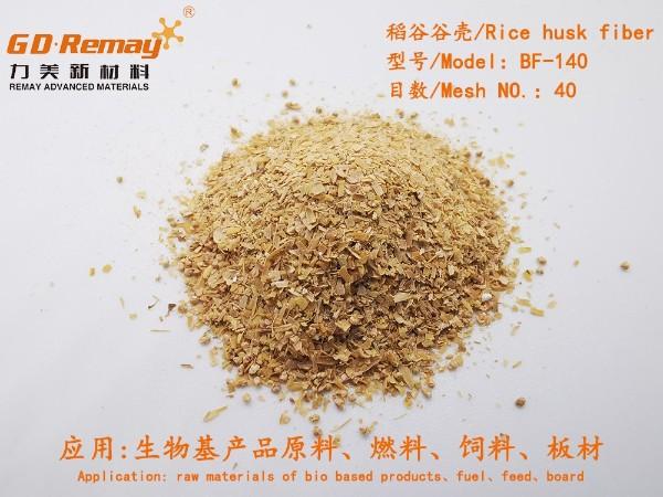 谷物纤维,谷壳,米糠