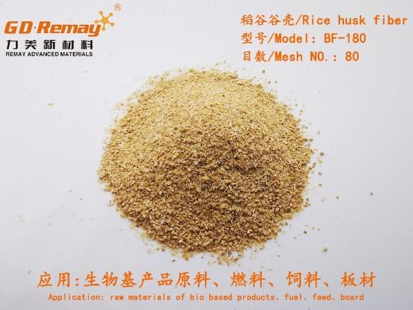 谷物纤维,谷壳,稻壳