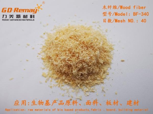 木纤维,木粉