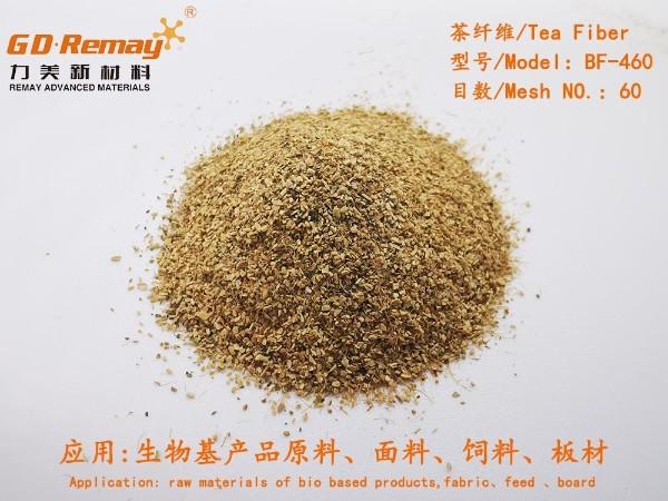 茶纤维/茶粉 60目