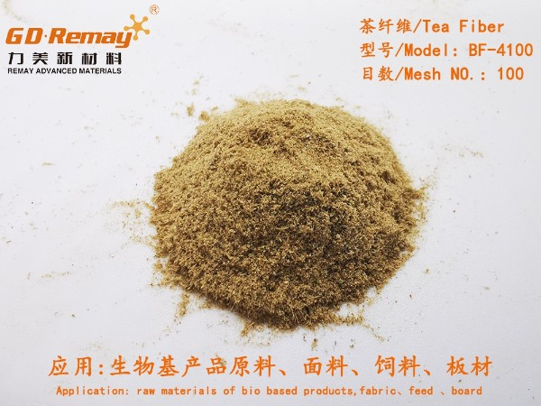 茶纤维/茶粉 100目