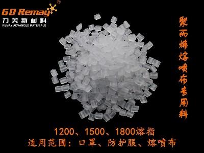 熔喷布聚丙烯专用料